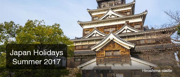 Japan Holidays Summer 2017