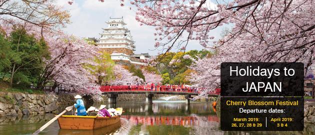 Splendors of Japan 2017