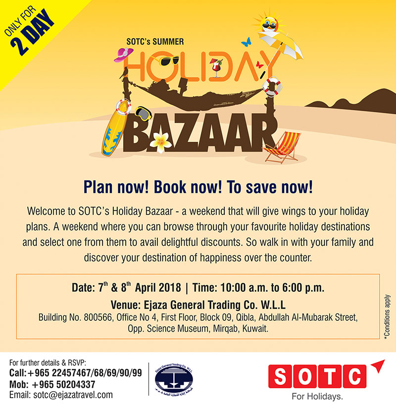 SOTC's Summer Holiday Bazaar