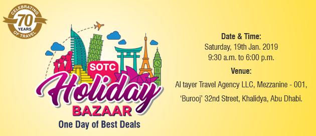 Abu Dhabi Holiday Bazaar 2019