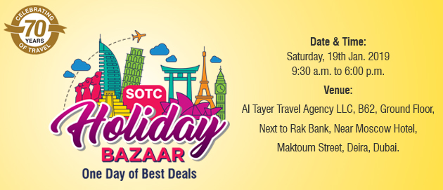 Dubai Holiday Bazaar 2019