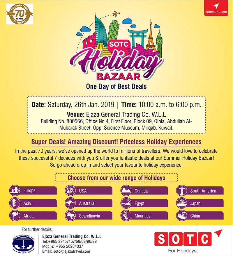 SOTC's Summer Holiday Bazaar