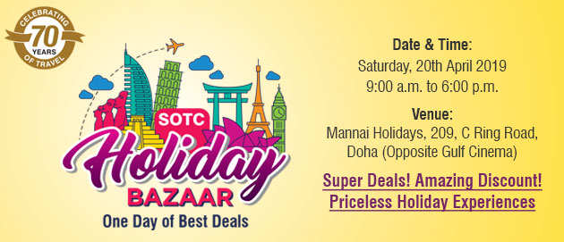 Holiday Bazaar 2019 – Doha